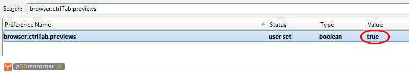 browser.ctrlTab_711