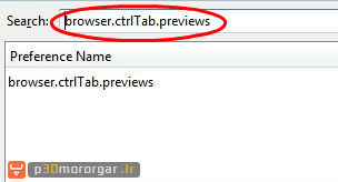 browser.ctrlTab_826