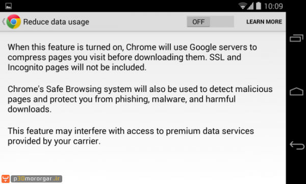 chrome-how-reduce-data-usage-compression-works