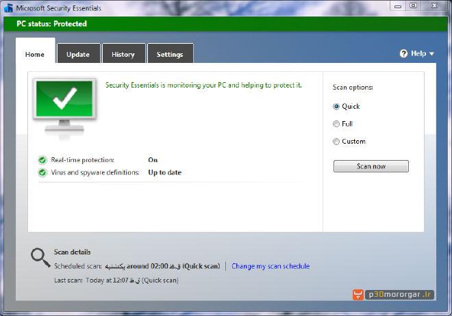 1_Microsoft_Security_Essentials_