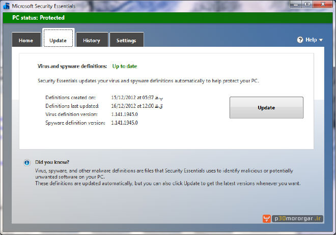 2_Microsoft_Security_Essentials_