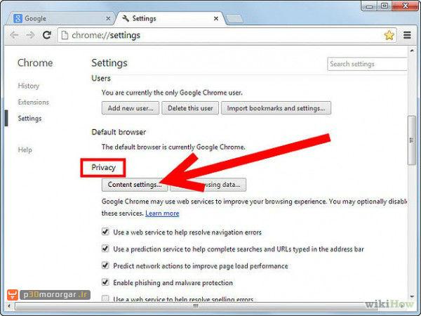 629px-Block-Pop-Ups-on-Chrome-Step-4
