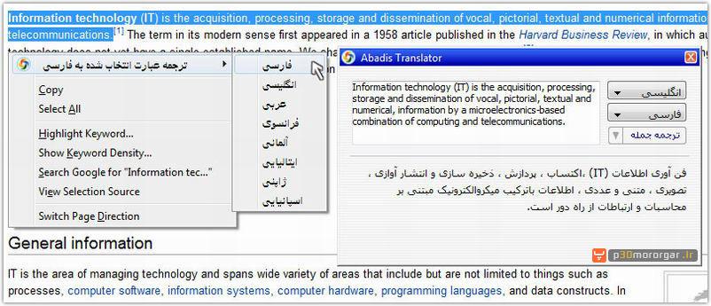 ContextTranslateTerm
