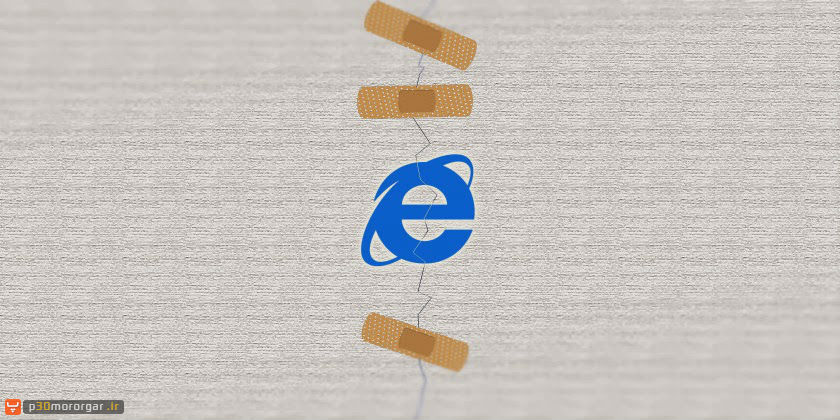 IE-security