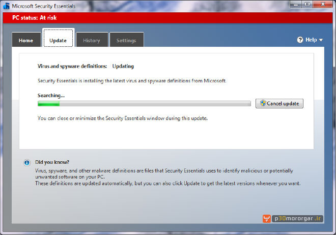 Microsoft_Security_Essentials_