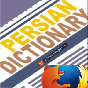 Persian-Dictionary