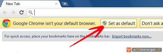 set_ass_Default_Browser