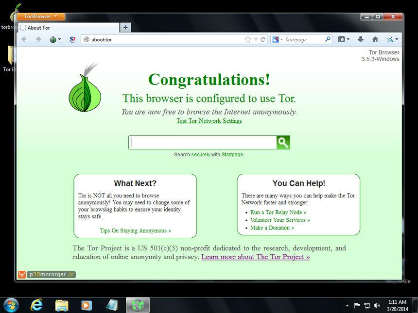 tbb-screenshot3