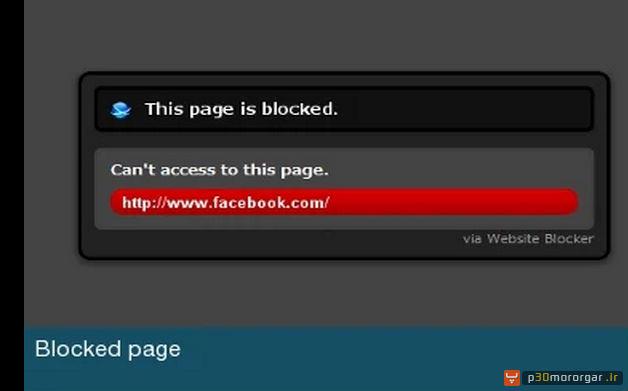 website-blocker
