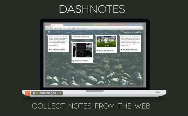 DashNotes-Chrome-Web-Store