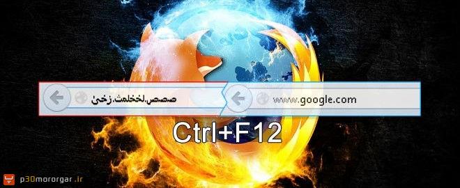 EasyFa-firefox