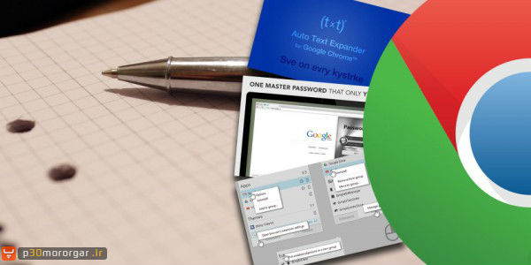 chrome-extensions-work