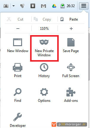 private-tab-firefox-01