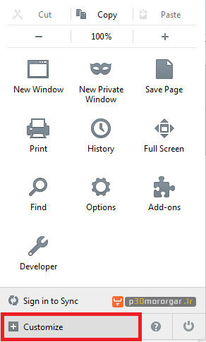 private-tab-firefox-02