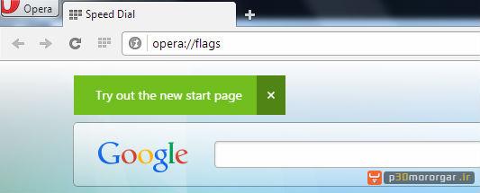 01fix-opera-font