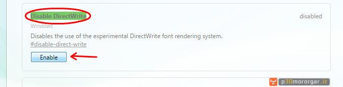 03fix-opera-font