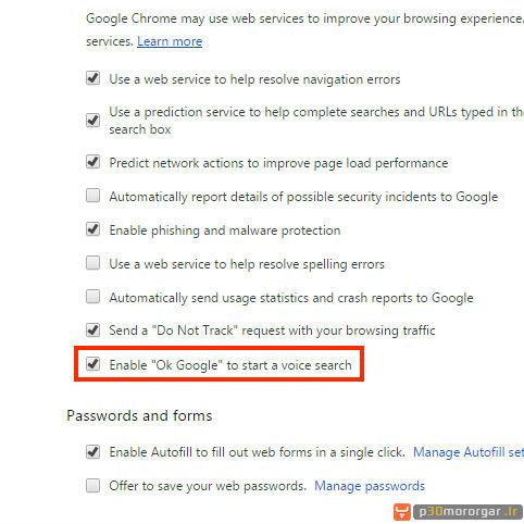 enable_ok_google_voice_search