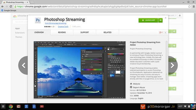 Adobe-chrome2