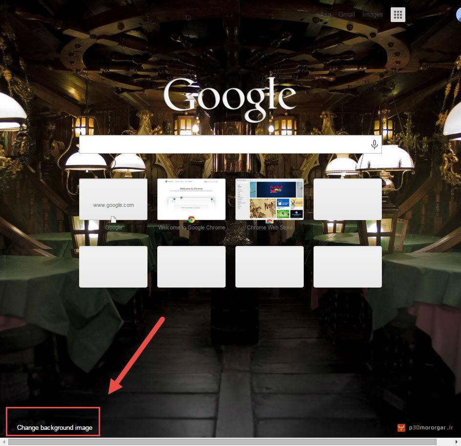 Custom-Google-Background2