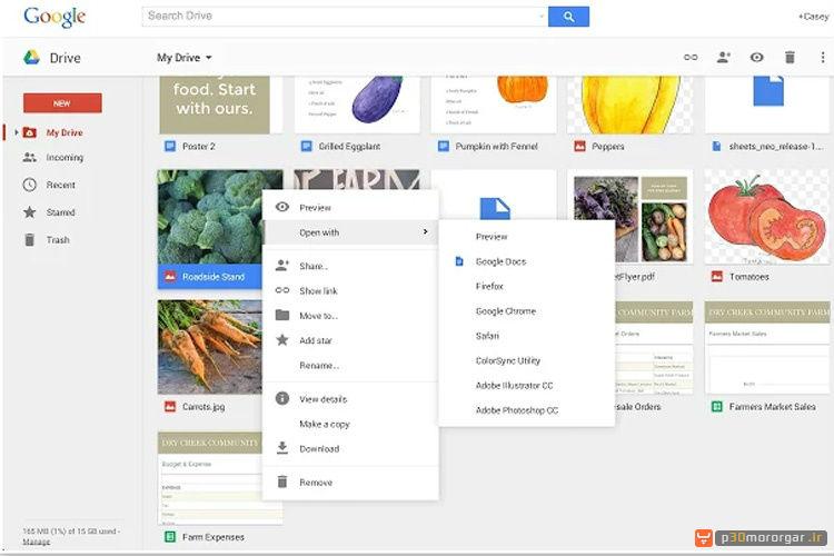 Google-Drive-extension