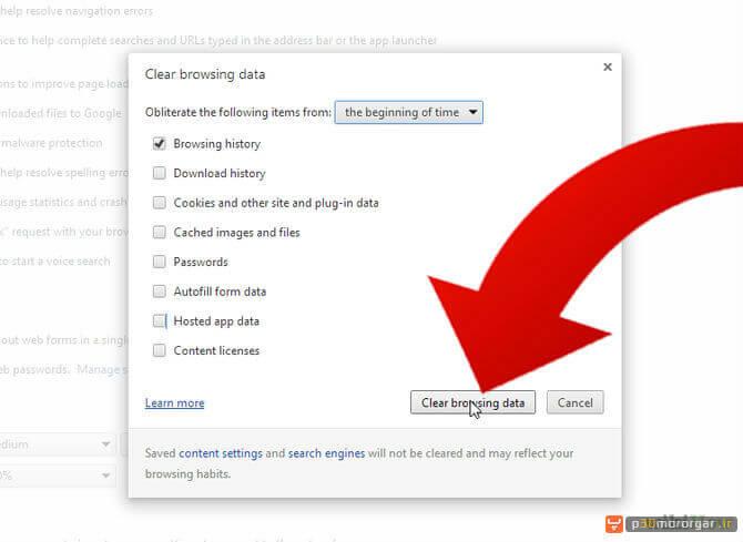 Clear-Most–Visited-Websites-on-Google-Chrome-Step-5