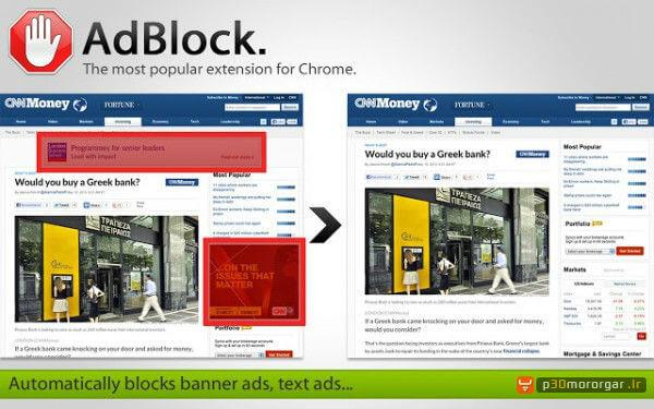 Facebook-Ads-Block-600x375