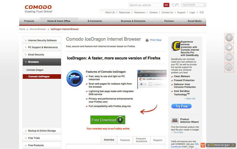 IceDragon-Browser