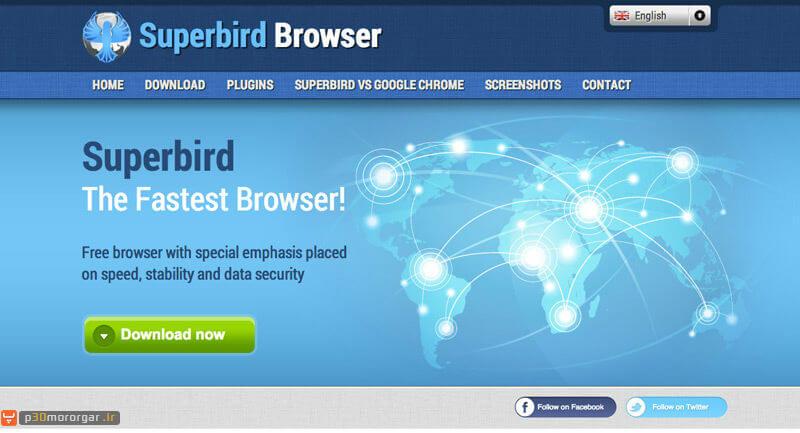 Superbird-Browser