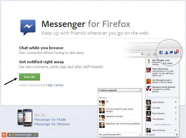 facebook-messenger-for-firefox