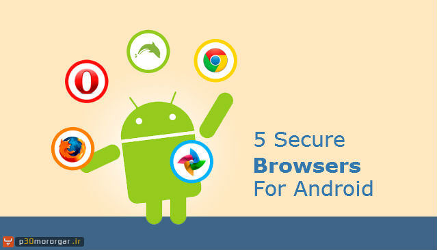 secure-browsers-android