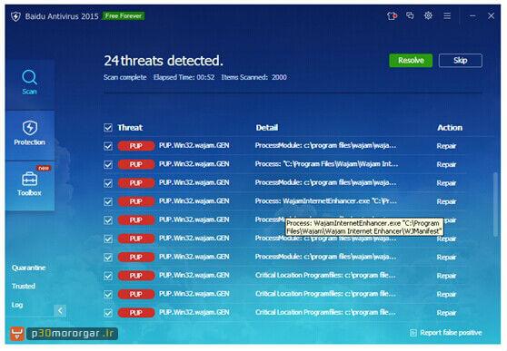 Baidu-Antivirus2015