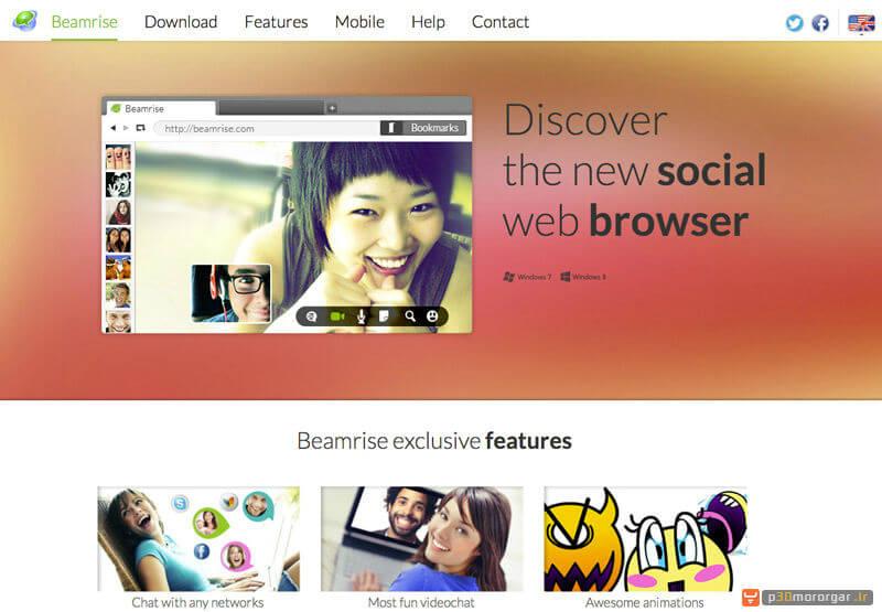 Beamrise-Browser