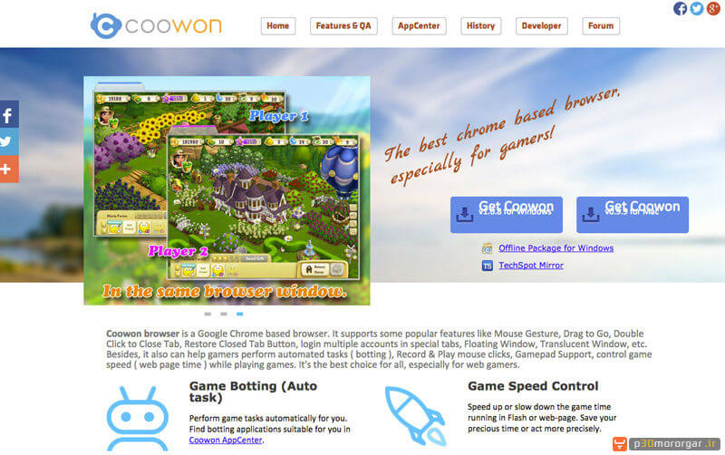 Coowon-Browser