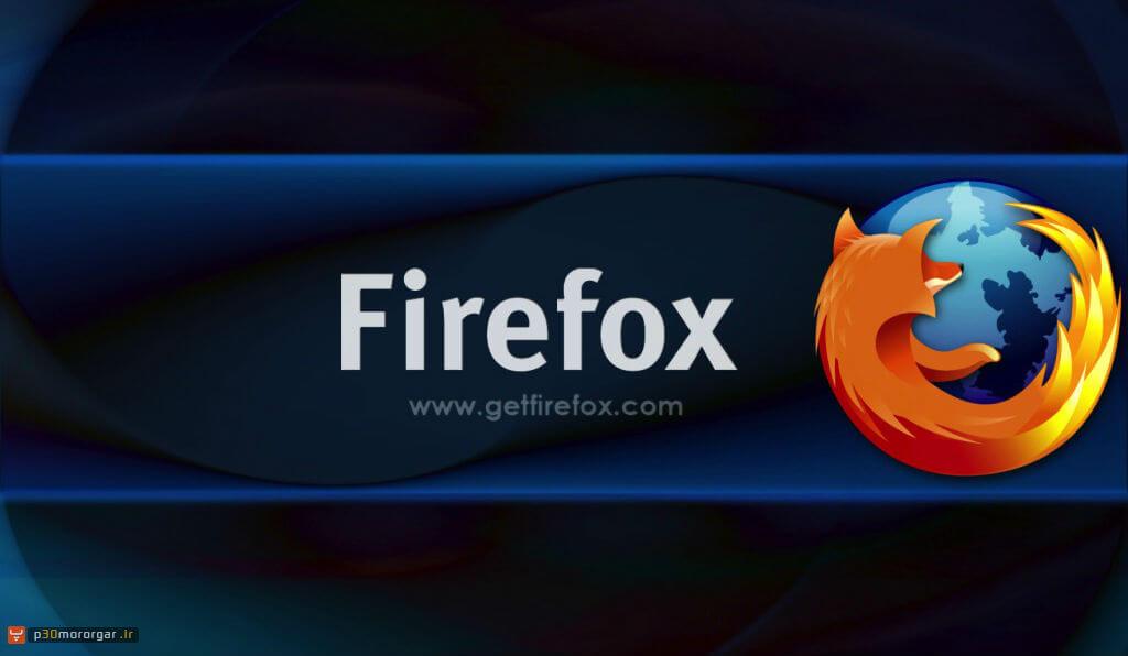 GetFirefox