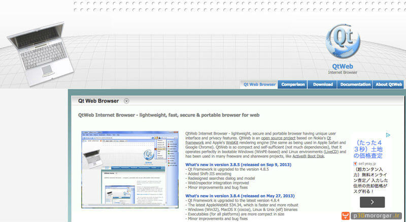 QT-Web-Browser