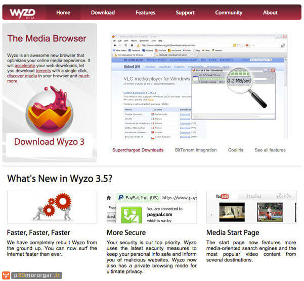 Wyzo-Browser