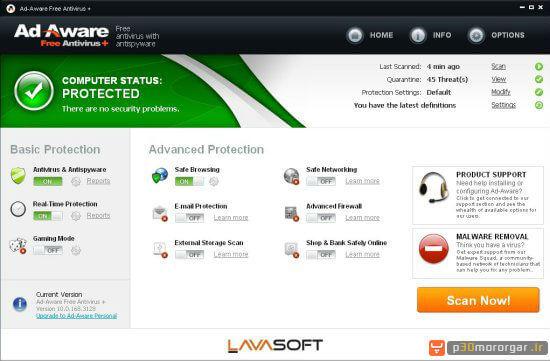 ad-aware-free-antivirus-10