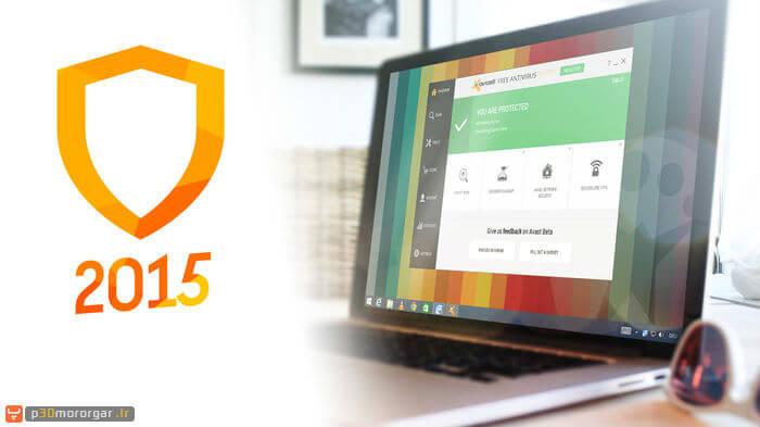 best-free-antivirus-for-2015