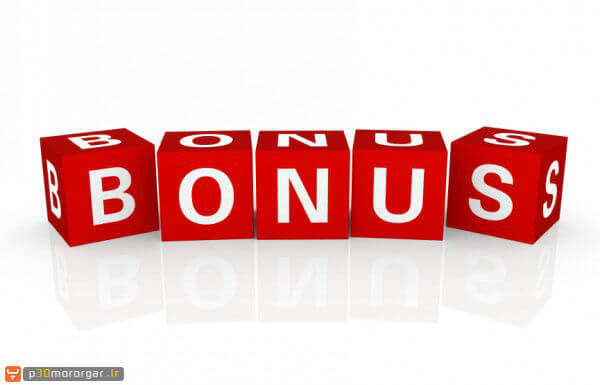 bonus-600x385