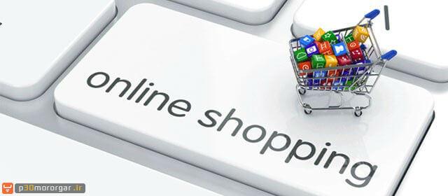 shop-online-safely