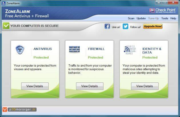 zonealarm-free-antivirus-firewall-2015