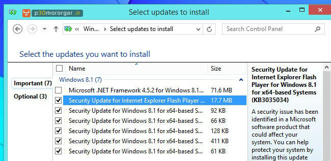 5-windowsupdate