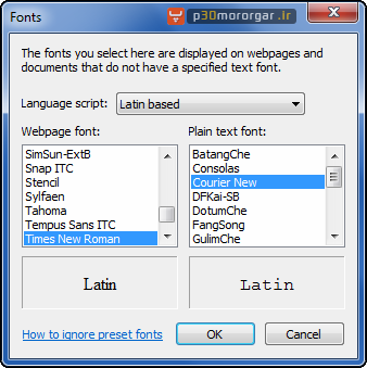 BrowserFont-8