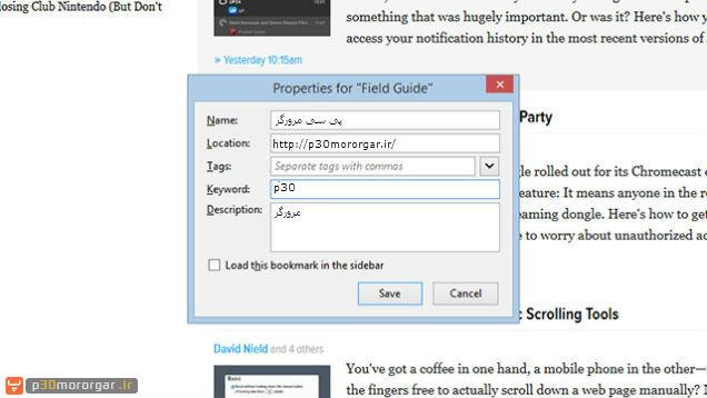 Firefox-Bookmark-Keyword