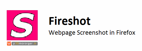 Fireshot-Firefox-Add-on