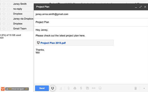 dropbox-gmail-Extension