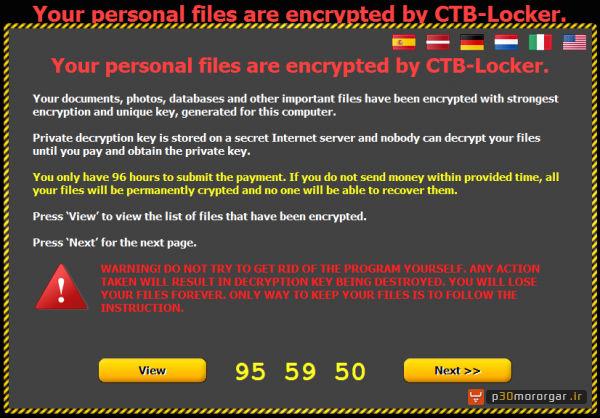 encrypted1-600x418