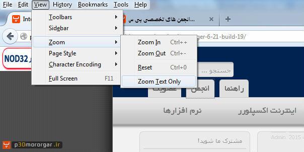 firefox-zoom-text