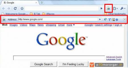 Internet-Explorer-Tab