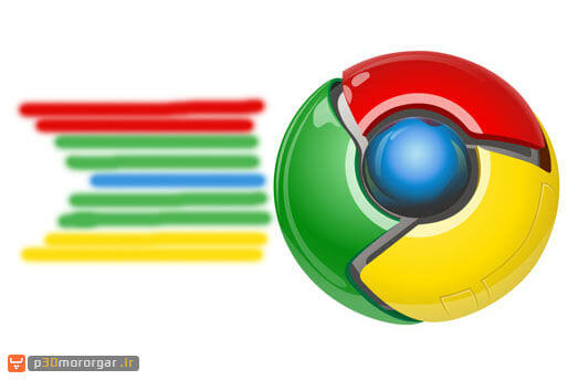 Speed-up-your-Chrome-browser